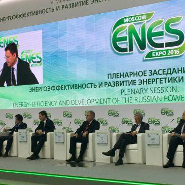 Международный форум ENES Moscow 2016