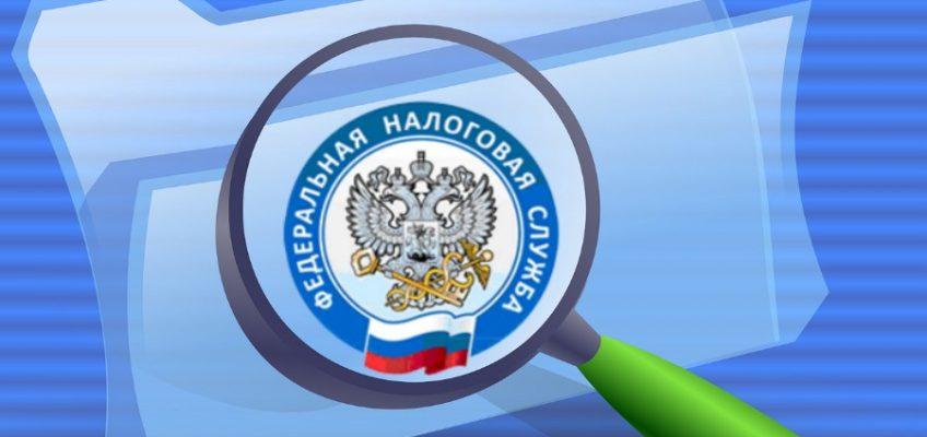 (Русский) Иностранным организациям станет проще встать на налоговый учет