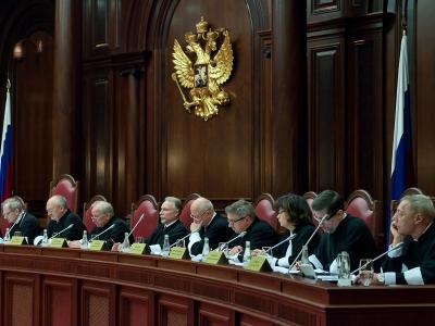 Обзор практики: Бизнес-решения Конституционного суда за первый квартал 2016 года