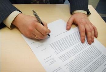 Трудовой договор можно будет заключать в электронном виде