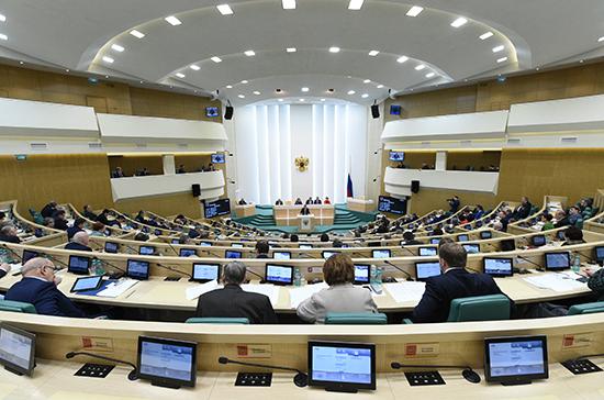 (Русский) Сенаторы согласились с повышением НДС