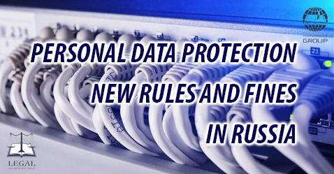 New liability and fines for violations related to the processing of personal data