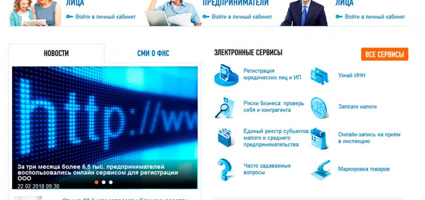 (Русский) Зарегистрировать ИП и юрлицо можно будет бесплатно