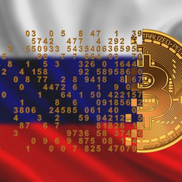 В Госдуму внесен проект закона о криптовалюте