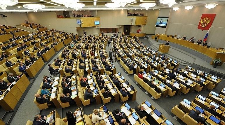 (Русский) Госдума приняла законопроект о защите инвестиций и капиталовложений