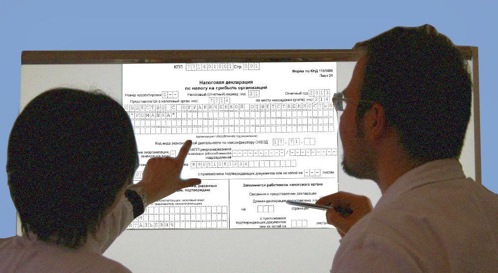 Пороги для входа в режим налогового мониторинга могут снизить втрое